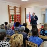 Андрей Голубев провёл рабочую встречу с коллективами детских садов в городском округе Серпухов