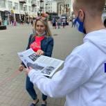 Молодогвардейцы Свердловской области раздали георгиевские ленты и газету «Правда»