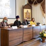 Юлия Литневская приняла участие в научно-образовательном форуме, посвященном дню славянской письменности и культуры