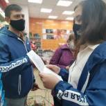 Среди участников предварительного голосования «Единой России» более 30 волонтеров