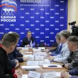 Валерий Лидин: «Электронная форма предварительного голосования подтвердила свою надежность и безопасность»