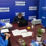 Общественные приемные «Единой России» разъясняют москвичам правила участия в предварительном голосовании