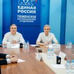 Инициативы тюменских единороссов сделают подключение к газу более доступным