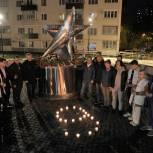 Акция «Свеча памяти» прошла в Лыткарине