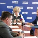Подведены итоги предварительного голосования «Единой России»