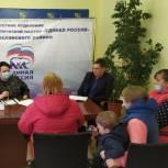 Жители поселка Милославское обратились к депутату Госдумы