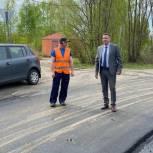 Евгений Аксаков проверил ход ремонта автомобильной дороги в Егорьевске