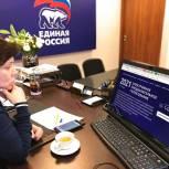 Депутат Госдумы Ирина Роднина проголосовала на предварительном голосовании