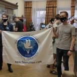 В Перми стартовал V международный марафон культур