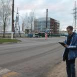 Активисты проекта «Дорожный контроль» продолжают проверки улиц и дорог