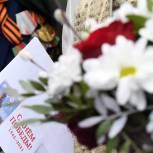 Регион принял участие в акции «Звонок ветерану»