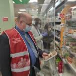 Народные контролеры обнаружили просроченную продукцию в магазинах поселения Мосрентген