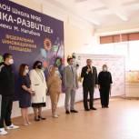 В Ростовской области «Единая Россия» открыла секцию адаптивного футбола для детей с ОВЗ