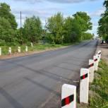 Проект «Дорожный контроль»: Результат получен