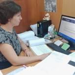 Единороссы Шацкого и Путятинского районов приняли участие в предварительном голосовании