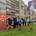 В Электростали партийцы провели акцию «Поющие дома»