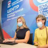 Стартовал итоговый день предварительного голосования в Московской области