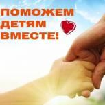 В Тамбове стартовала благотворительная акция ко Дню защиты детей