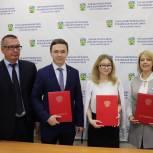 Чувашское региональное отделение партии «Единая Россия» расширило рамки волонтерского взаимодействия в республике