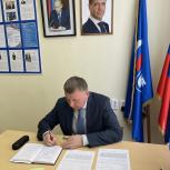 Депутат Руслан Лебедев провел прием граждан