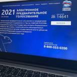 Андрей Никитин поблагодарил участников предварительного голосования и пожелал победителям удачи и сил
