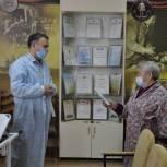«Единая Россия» передала книги республиканскому госпиталю ветеранов войн в Уфе