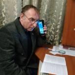 Депутат городской думы Павел Трофимчик принял участие в акции «Звонок Ветерану»