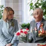 Альфия Когогина: Наши ветераны – образец мужества, патриотизма и любви к Родине