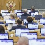 Госдума во втором чтении приняла поправки «Единой России» для реализации социальных положений Послания