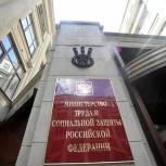 Минтруд разработал проект поддержки найма выпускников – расширить программы трудоустройства молодежи предлагала «Единая Россия»