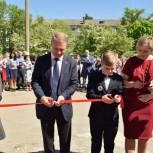 В Шиловском районе открыли детскую школу искусств