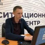 Более 33 000 жителей Саратовской области приняли участие в предварительном голосовании партии «Единая Россия»