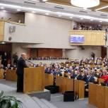 Правительство утвердило нацпроект по развитию внутреннего туризма — предложения вносила «Единая Россия»