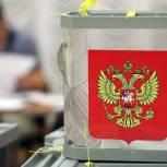 Губернаторы и секретари реготделений «Единой России» приняли участие в предварительном голосовании