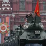 Как пройдет главный Парад Победы? Рассказывает Андрей Красов