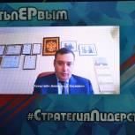 В Самарской области еще одному городу могут присвоить звание «Город трудовой доблести»