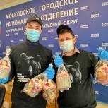 1000 куличей передали единороссы жителями центра Москвы