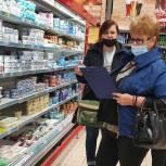 В Ленинском районе активисты «Народного контроля» провели мониторинг молочной продукции