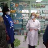 Народные контролеры Псковской области продолжают мониторинги лекарств в аптеках региона