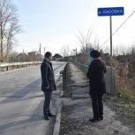 Мост через реку Сасовка будет капитально отремонтирован