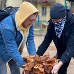 В Лобне в день добра в городском социально-реабилитационном центре прошел большой субботник