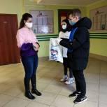 Щелковские единороссы подарили игрушки детям с ограниченными возможностями