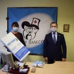 Игорь Мурог оказал помощь благотворительному фонду «Мы вместе»