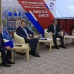 Евгений Ревенко отметил качество и эффективность работы Рязанского отделения партии