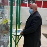 Островский провел мониторинг наличия лекарственных средств в саратовских аптеках