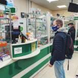 Партийные активисты выявили отсутствие в аптеках лекарств от коронавируса