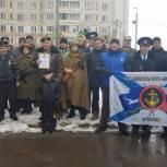 В Чехове отпраздновали День военно-морского флота