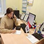 Волонтёры королёвского оперативного штаба обзвонили более 200 человек