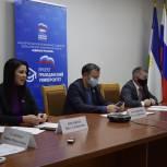 В Башкортостане внесли предложения в законодательное регулирование туристической отрасли