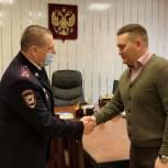 Депутат поздравил сотрудников органов внутренних дел с профессиональным праздником